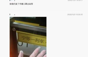 网传上海南站有突发状况?别慌!官方辟谣来了