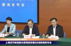上海9日确诊病例曾暴露于一航空集装器