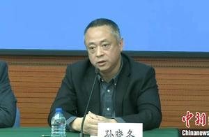 上海9日确诊病例及工友感染溯源:暴露于境外输入的航空集装器