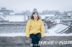 初雪来了!滑雪、旅拍……西安成游客新热门目的地