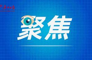 上海浦东机场:在知情自愿基础上,安排高风险岗位人员新冠疫苗应急接种