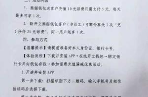 苏州将于双十二推出数字人民币红包,相比深圳有何升级