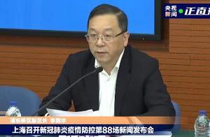 感染源找到了!上海公布最新调查情况!多地疾控中心紧急提醒……