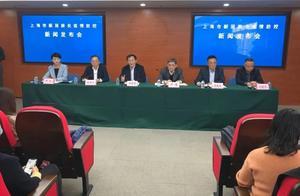 上海通报:感染源初步锁定