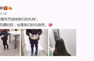 张梓琳4岁女儿腿长上了微博热搜 评论里都是网友的羡慕之声