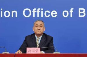 北京:京深海鲜市场取消原冻品区线下交易 全部转型为线上交易