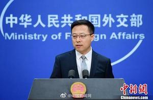 中方回应美国退出《开放天空条约》:此举损害相关国家间军事互信和透明