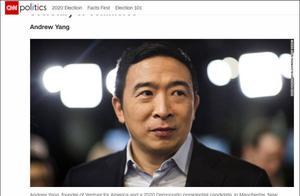 拜登24日将公布首批内阁名单 美媒:杨安泽将担任商务部长