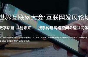 中国 AI 专利申请已超美国!我国 5G 最新成绩:规模全球最大,技术世界领先