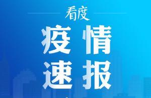 上海浦东机场排查出1例确诊 系机场快递人员