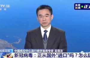 """天津、上海昨晚又增1例!吴尊友指出""""物传人""""可能引爆疫情"""