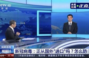 """吴尊友:新冠病毒不停敲打国门,冬季国内面临""""大考"""""""