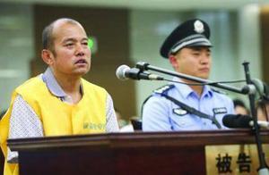 """王书金案重审今日宣判 其称若不被认定为""""聂案""""真凶将上诉"""