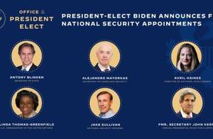 拜登公布首批内阁人选:非裔、拉丁裔、女性统统都有