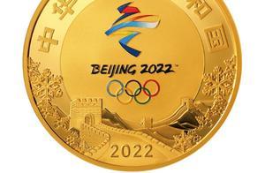央行定于12月1日发行第24届冬奥会金银纪念币(第1组)