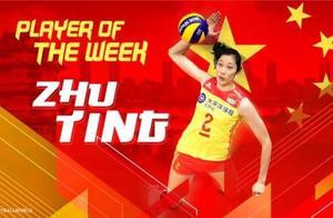 朱婷当选国际排联一周之星:她是最好的女排运动员