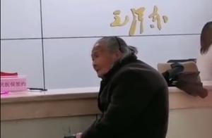 湖北八旬老人现金缴医保被拒?社区:系未带证件,已找其儿子办理