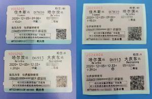 """学生票标签变""""学彘""""当事学生:火车站已更换车票并致歉"""