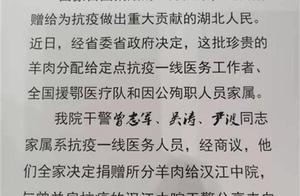 """""""小雪""""天初寒,愿您三冬暖,汉江中院""""战友""""喝到了蒙古国捐赠羊肉汤啦"""