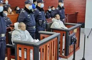 江苏淮安暴力袭警致两名警务人员牺牲案宣判:两被告人获死刑