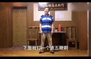 """马保国""""大招五连鞭""""""""耗子尾汁""""被注册:下手太快"""