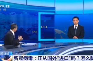 """""""物传人""""可能引爆疫情?上海市民放心:进口冷链食品管理连一块案板都不放过→"""