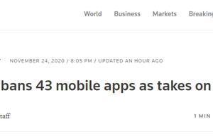 又打压!外媒:印度再对43款应用程序颁布禁令,多数来自中国