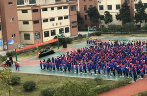 合肥新康中学举行期中考试总结表彰大会
