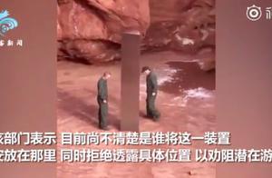 """美国犹他州发现神秘金属物体""""撞衫""""库布里克科幻电影《2001:太空漫游》"""
