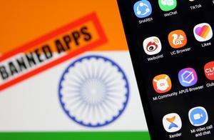 印度又禁43款有中国背景手机APP,我驻印使馆回应