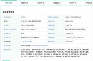 章泽天公司申请奶茶宝宝等商标怎么回事 涉及哪些行业?