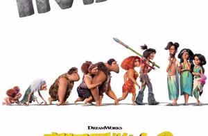 IMAX发布《疯狂原始人2》主创特辑