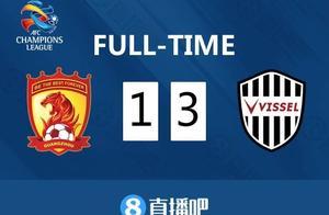 战胜恒大后,神户成为东亚区第一支小组出线球队