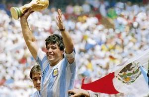 马拉多纳去世,阿根廷全国哀悼三天,阿总统:我们永远想念你