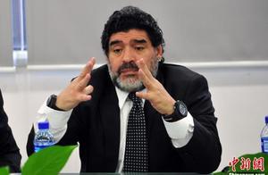 球星马拉多纳去世 阿根廷总统府宣布全国哀悼三天