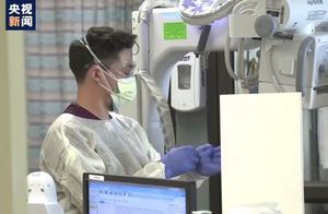 美国平均每40秒就有一人死于新冠肺炎