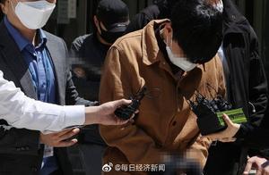 诈骗、贩枪还卖毒品!2名韩国N号房共犯被判刑