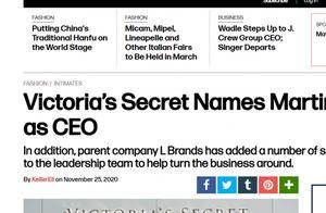 为扭转颓势,Victoria's Secret 任命新CEO及首席设计师