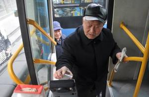 不分国籍、不分地域!60岁以上老年人在山东可免费乘公交