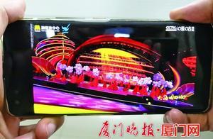 中国移动咪咕为本届金鸡奖打造5G+AR全场景沉浸式互动体验新模式