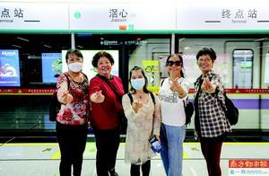"""广州地铁八号线北延段""""开门迎客"""""""