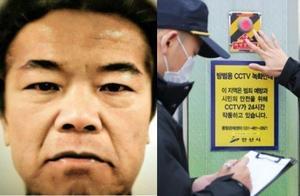 """家附近新增200多台监控后,韩国""""素媛案""""主犯赵斗顺要搬家"""