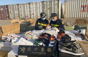 上海洋山海关查获侵权运动鞋1万余双