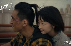 蓄势待发!《少年的你》代表中国香港角逐奥斯卡