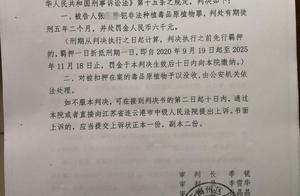 """江苏海州另有老人轻信""""罂粟治病""""种幼苗上万株,被判刑五年"""