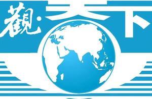 新一波疫情冲击,欧洲、拉美多国收紧防疫措施!首尔提交韩朝合办2032年奥运会建议书