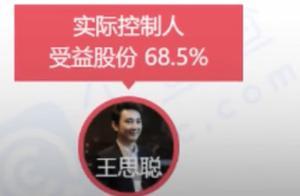 王思聪关联公司因弄虚作假,被列入经营异常名单