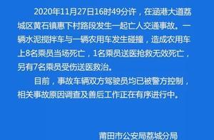 每经21点 | 四川省体育局:联合申奥属工作规划和远景目标;中国银行明起暂停这类服务;福建莆田一水泥搅拌车与一农用车碰撞