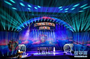 第33届中国电影金鸡奖提名者表彰仪式在厦门举行
