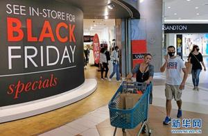 """南非:疫情下的""""黑五""""购物季"""